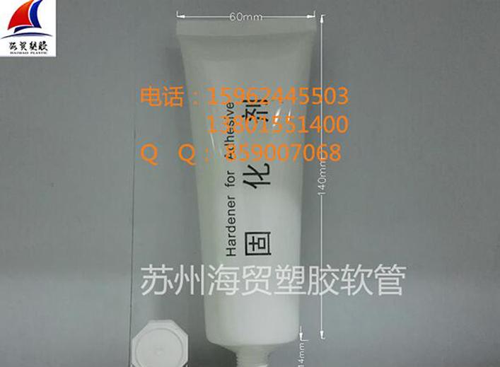 固化剂软管