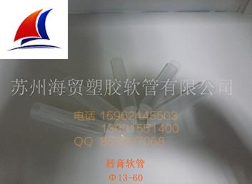 耦合剂软管厂家