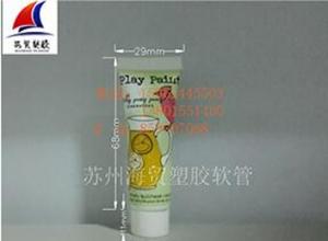 19化妆品塑料软管价格