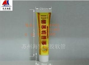 19化妆品塑料软管