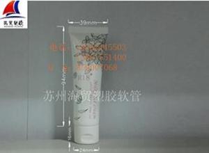 实惠的25化妆品塑料软管