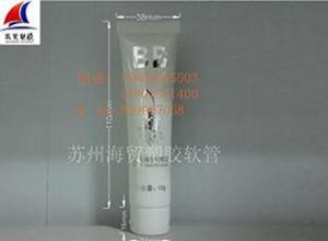 25化妆品塑料软管材料