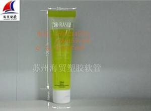 25化妆品塑料软管出售
