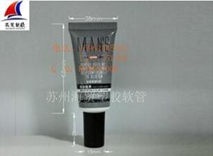 25化妆品塑料软管生产
