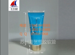 40化妆品塑料软管价格