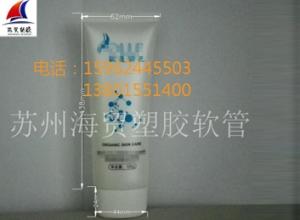 40化妆品塑料软管特点