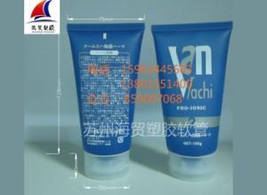 50化妆品塑料软管