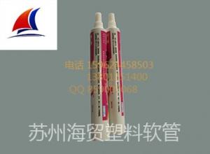 高性价比的铝管