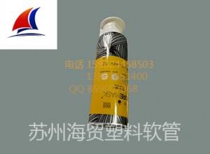 张家港铝管