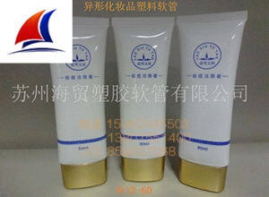 化妆品软管厂家