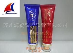 质量好的化妆品软管