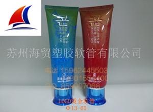 化妆品软管价格