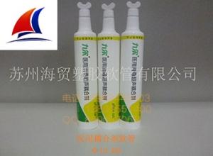 耦合剂软管